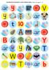 The Eggsperts - Sticker Activity Book - Pillowsoft Land - Page 1 Stickers