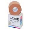 MySportsTape K TAPE (Kinesiology Tape) Nude