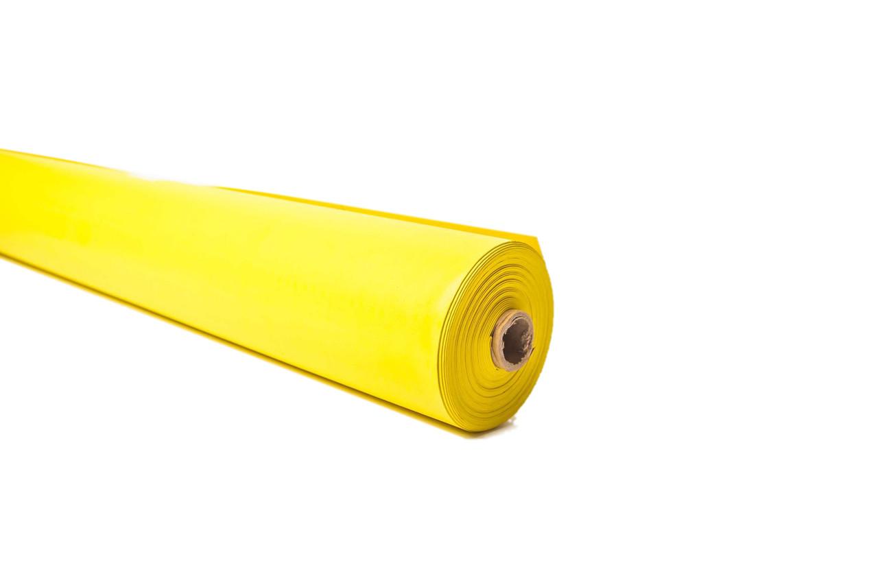 Anti-Static Blanket 30 foot by 3 foot