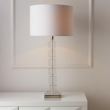Landon Table Lamp