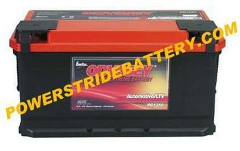 Volkswagen Touareg Battery (2005-2004, V8 4.2L)