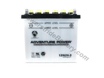 JIS 12N24-3 Battery Replacement