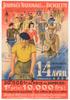 Journee Nationale Original Vintage Bicycle Poster