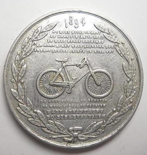 Bonus Aluminum Trade token front