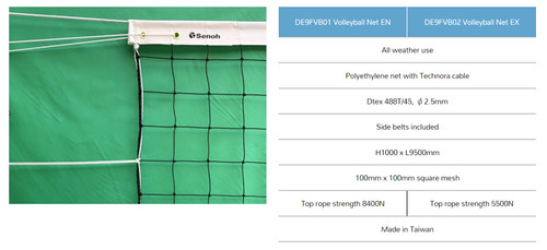 Senoh DE9FVB01 Volleyball Net EN