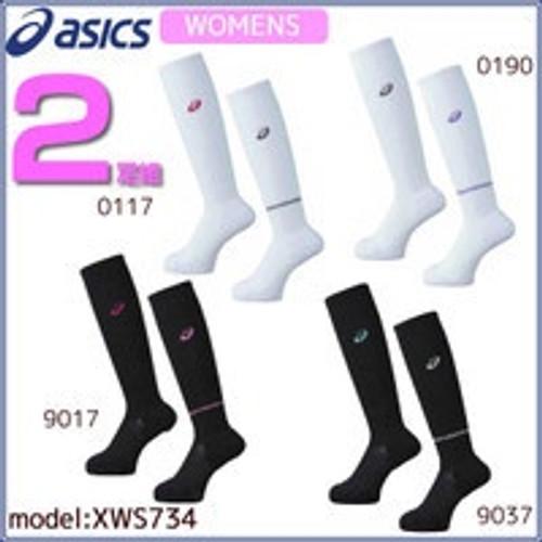 Asics 2 Pair Set Socks Long