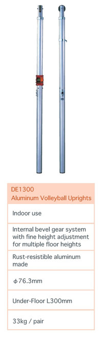 SENOH ALUMINUM VOLLEYBALL UPRIGHTS DE1300