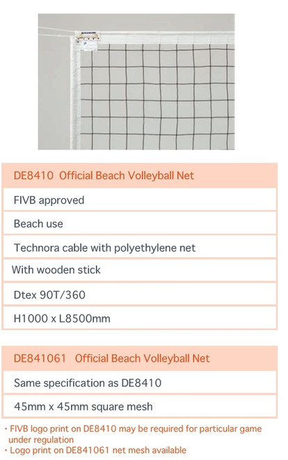SENOH BEACH VOLLEYBALL NET