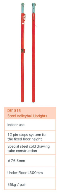SENOH STEEL VOLLEYBALL UPRIGHTS DE1515