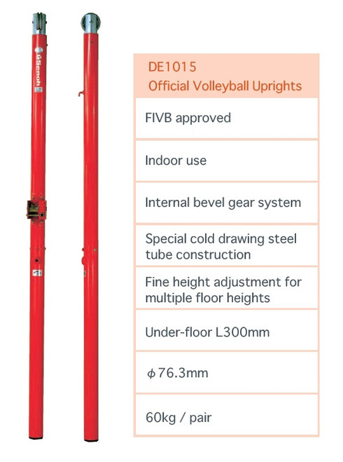 SENOH OFFICIAL VOLLEYBALL UPRIGHTS DE1015