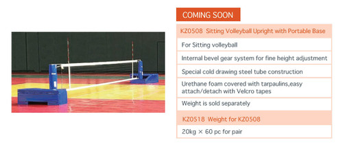 SENOH SITTING VOLLEYBALL UPRIGHT WITH PORTABLE POLE & WEIGHT