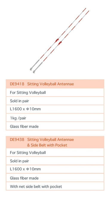 SITTING VOLLEYBALL ANTENNAE & SIDE BELT WITH POCKET
