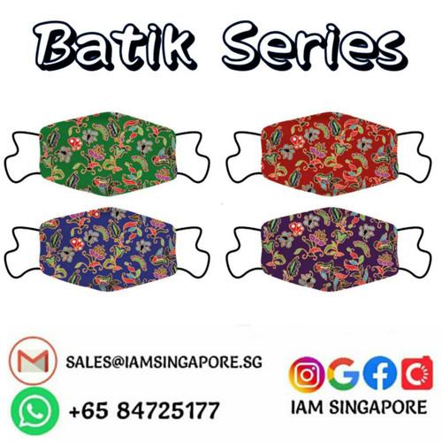 IAM Face Mask - Batik