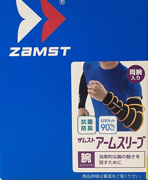 ZAMST Arm Sleeves