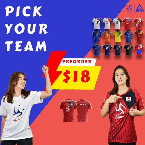 IAM Pick your team (Main Page)