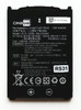 CipherLab RS31 3.85V 3000mah Li-ion Rechargeable battery