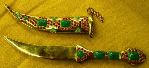 Indian Brass Tourist Knife/Letter Opener with Sheath
