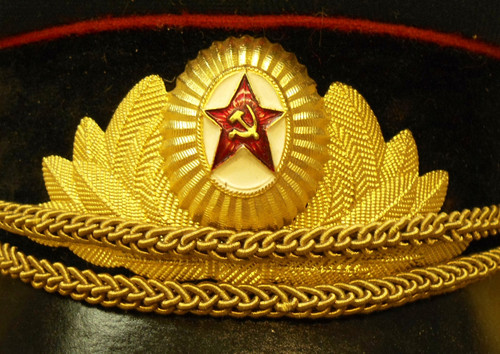 Russian Officer's Visor Cap w/Hat Badge