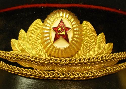 Russian Officer's Visor Cap w/Hat Badge