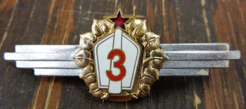 Czech Spec 3rd Class Rank Badge