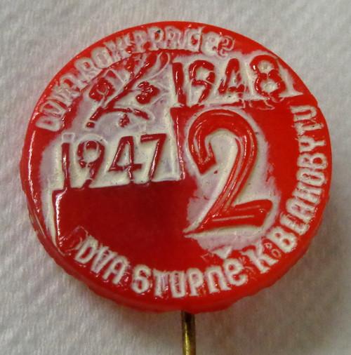 Czech Republic Commemorative Pin