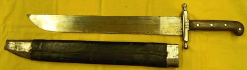 """Austrian M1848 """"Faschinenmesser"""" Artillery Short Sword with Scabbard"""