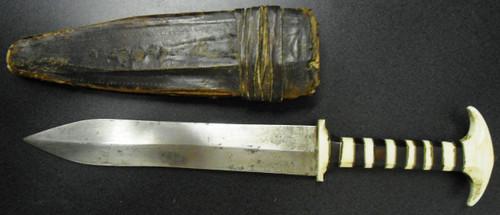 North African/Ethiopian Dagger w/Sheath