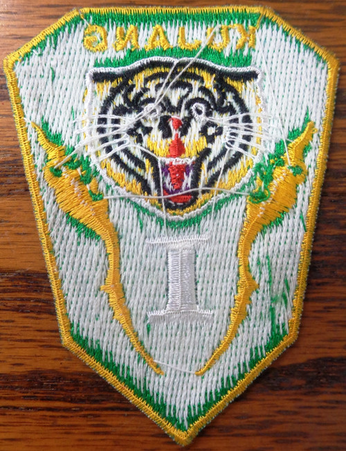 Indonesian Kujang Tiger Patch