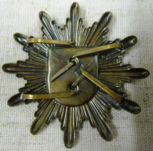 Bulgarian WWII Hat Badge