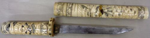 Japanese Knife with Carved Ox(?) Bone Handle & Sheath