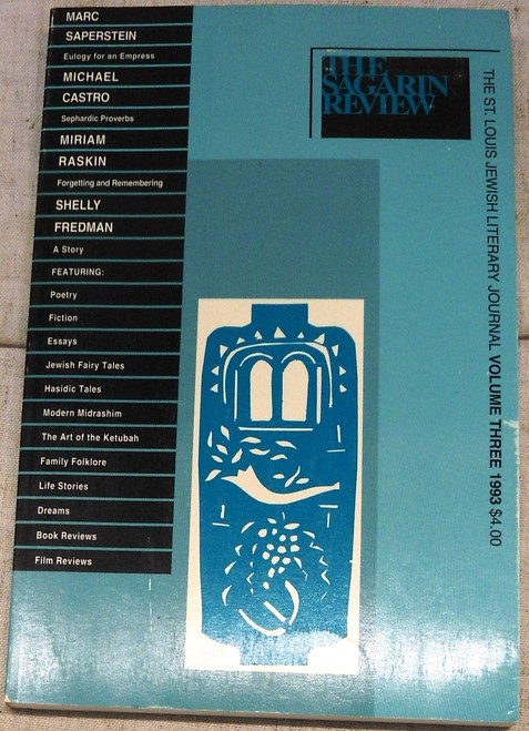 The Sagarin Review - Vol. 3 - 1993