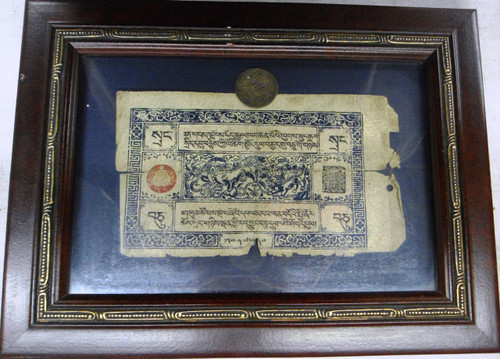 Tibetan Regional Government 10 Srang Note - Framed with Coin