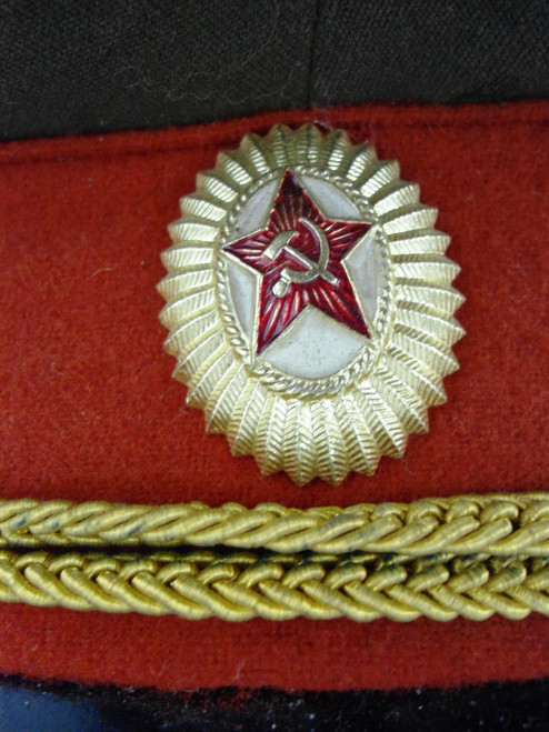 Russian Infantry Officer's Cap w/Hat Badge