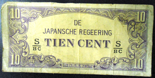 Japanese WWII Invasion Money