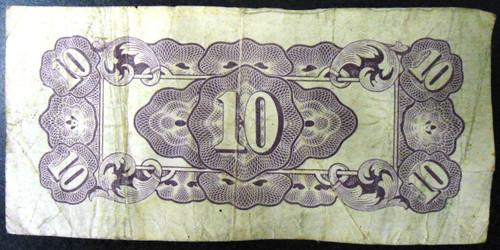 Japanese WWII Invasion Money