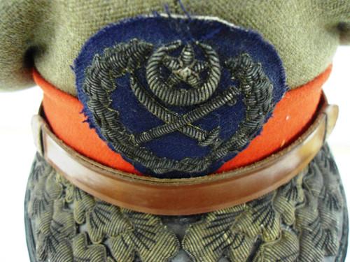 Pakistan Officer's Visor Cap w/Hat Badge