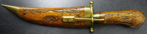 Jambiya with Carved Wood & Brass Locking Scabbard made in India