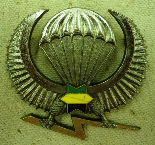 Gabon Para Wings Hat Badge circa 1945 - 1975