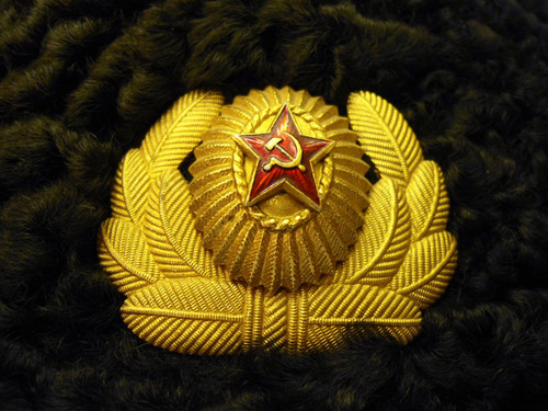 Russian Persian Lamb Officer's Hat - Black - w/Hat Badge