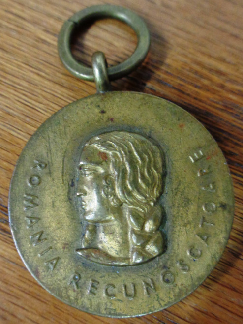 Romanian WWII Medal for the Crusade Against Communism Eastern Front