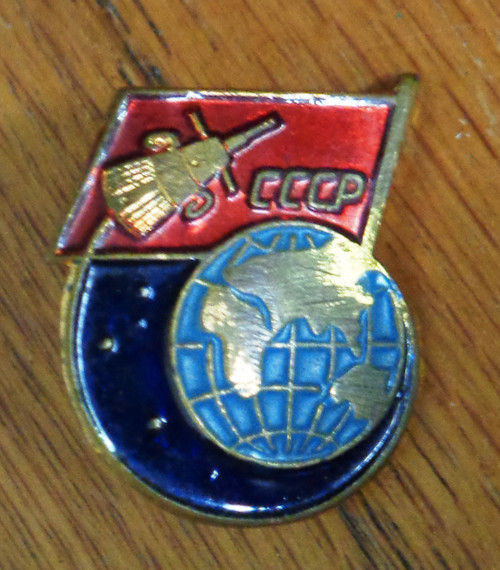 Soviet CCCP Sputnik Pin circa 1957