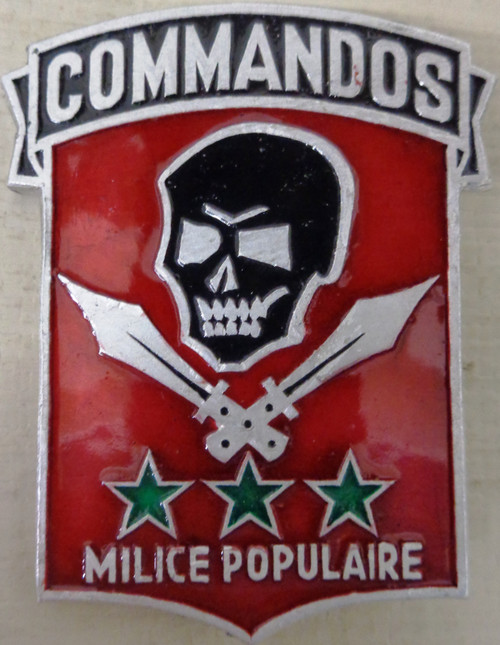 Idi Amin's Private Militia - People's Army - Badge