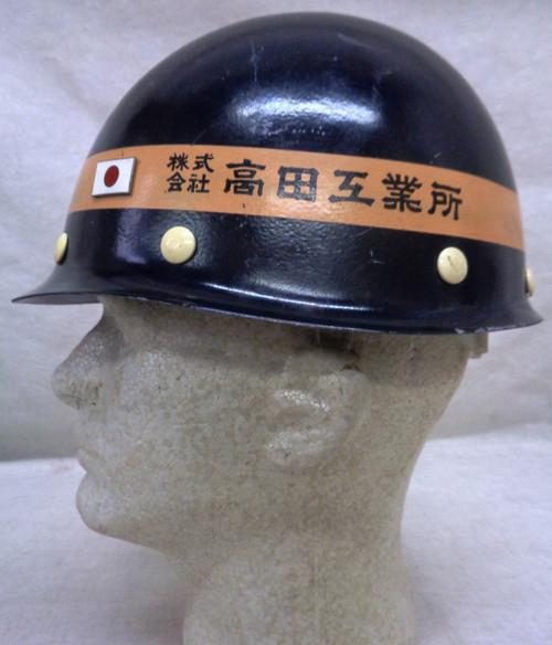 Japanese KTK Co., LTD. Steel Manufacturing Security Helmet