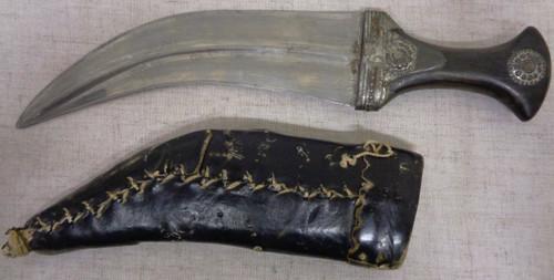 Wood Handled Jambiya Knife with Scabbard