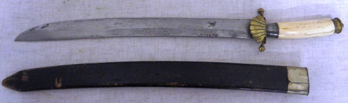 Romanian Hunting Sword with Bone Grip and Wood Scabbard