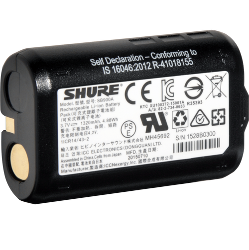 Shure SB900A Lithium-Ion Rechargeable Battery, rear view