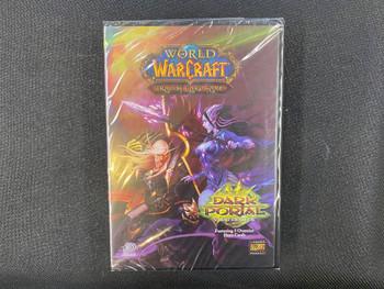 World of Warcraft Dark Portal Starter