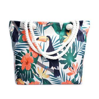 Toucan Tropical Bach Bags