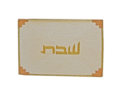 Beaded Challa Cover- Gold