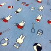 Miffy on Holiday Cotton Fabric